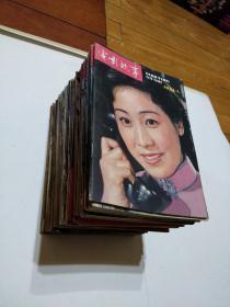 電影故事1981~1984年全 (缺84年9)共47本合售