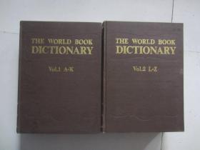 世界圖書英語大詞典(上.下卷)