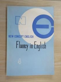 英文书:NEW  CONCEPT  ENGLISH  (4) :Fluency  in  English      32开198页    详见图片