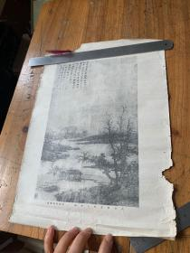3877M:沈石田畫春水船圖  張紱卿 觀察藏 一張 珂羅版