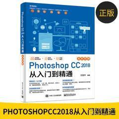 018从构想到精通photoshop坚果书平面设计网教程坚果包装设计入门图片