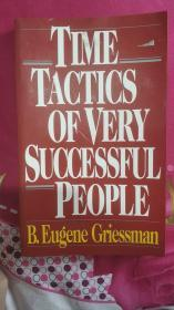 TIME TACTICS OF VERY SUCCESSFUL PEOPLE 实物图