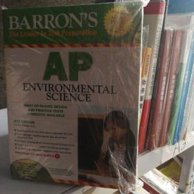 Barron's AP Environmental Science
