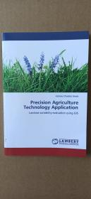 Precision Agriculture Technology Application: Landuse suitability evaluation using GIS (英语)