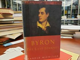 Byron: The Last Journey