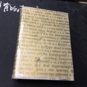 五十奧義書(修訂本)