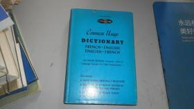 COMMON USAGE DICTIONARY