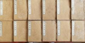 日本外史一套12册全,。