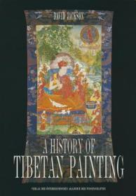 A History of Tibetan Painting: The Great Tibetan Painters and Their Traditions 藏族绘画史:伟大的藏族画家及其传统