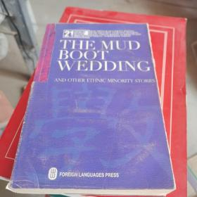 THE MUD BOOT WEDDING