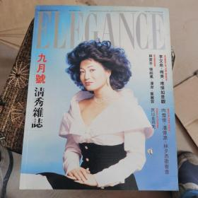 ELEGANCE INTERNATIONAL SEPTEMBER 1989