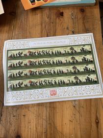 5575:外文郵票 上面有戊戌進士 5000nz zaire    一版