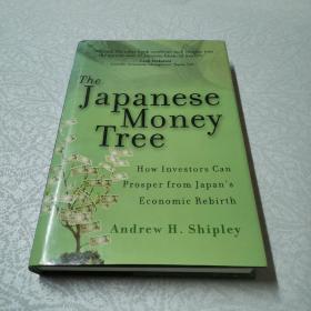 The Japanese Money Tree