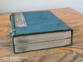 铜版 《增补诗学金粉》一函两册全
