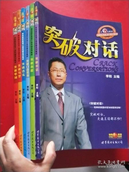 语言文字 北京如意书店 孔夫子旧书网