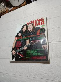 Young Guitar 2010年12月 无盘
