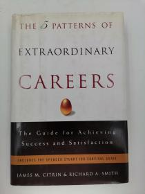 the 5 patterns of extpaordinary careers