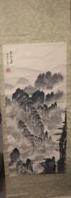 張錫濱繪畫作品1幅  黃山云濤