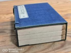 和刻本 《精选 杜工部诗集》一函3册全
