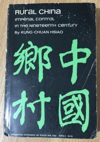 Rural China: Imperial Control in the Nineteenth Century