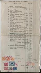 【商務印書館舊藏】1950年摩爾斯通訊有限公司《訂單發票》長16開油印文件2頁,貼1949年中華人民共和國印花稅票9枚