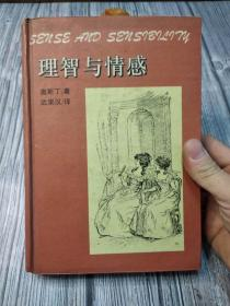 傲慢与偏见:Pride and prejudice