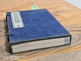 和刻本 《高青邱诗醇》一函两册全