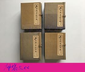 三國演義連環畫 四函48冊全 上海人民美術出版社1983年版