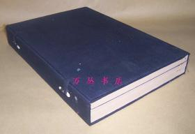 空白线装红格本(线装一函3册)