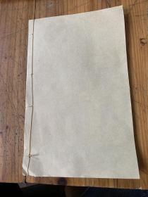 5585:民國十二年歲次癸亥年時憲通書線裝一冊