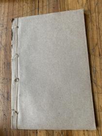 5588:益智游戲全書 一冊 多圖 益智圖、七巧板、火柴桿、牙牌 、稀見娛樂書!