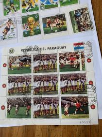 5583:巴拉圭足球郵票9連張,7連張,4張散的,有郵戳