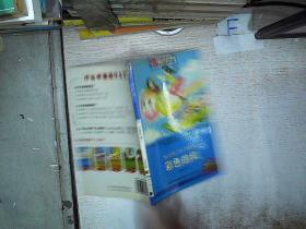 南方分級閱讀·三年級(第二套書,全五冊)