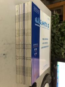 臨床麻醉學雜志 2012年(1-12)全年