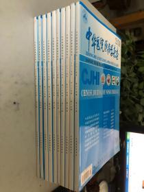 中華醫院感染學雜志(2015年3-8+13-16)10本合售