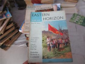EASTERN HORIZON monthly review 1969
