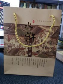 水滸英雄譜 明信片108張80分明信片