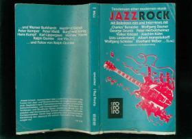 JAZZ ROCK(爵士搖滾)(毛邊本)