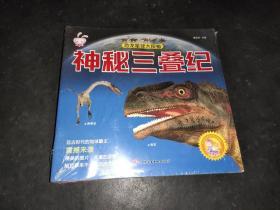 恐龍星球大探秘(全8冊)