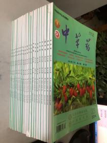中草藥(2014年1-23期)23本合售