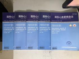 國際心血管雜志(2014年2-6)5本合售