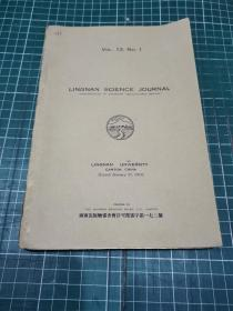 岭南科学杂志 Lingnan Science Journal VOL.13, No.1,1934