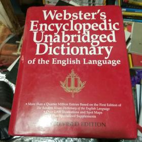 websters encyclopedic unabridged dictionary of the english 大16开精装 自然旧