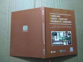 正版!TUBELESS VIDEO ASSISTED THORACIC SURGERY【大16开精装】