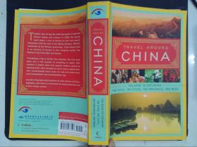 Travel Around China: The Guide to Exploring the Sites, the Cities, the Provinces, and More(详见图)