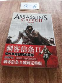 ASSASSIN′S  CREEDII