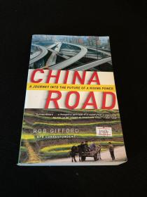 China Road:A Journey into the Future of a Rising Power