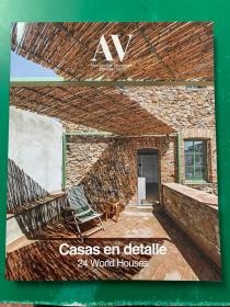 Av Monographs 227-228: casas en detalle 24 World Houses