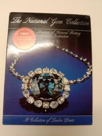 THE NATIONAL GEM COLLECTION明信片