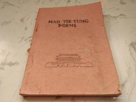 MAO TSE—TUNG POEMS  (英漢對照版毛主席詩詞)油印版